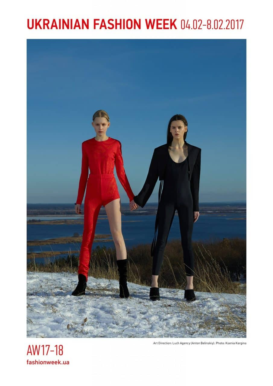 UFW_campaign_AW2017_3-1448x2048