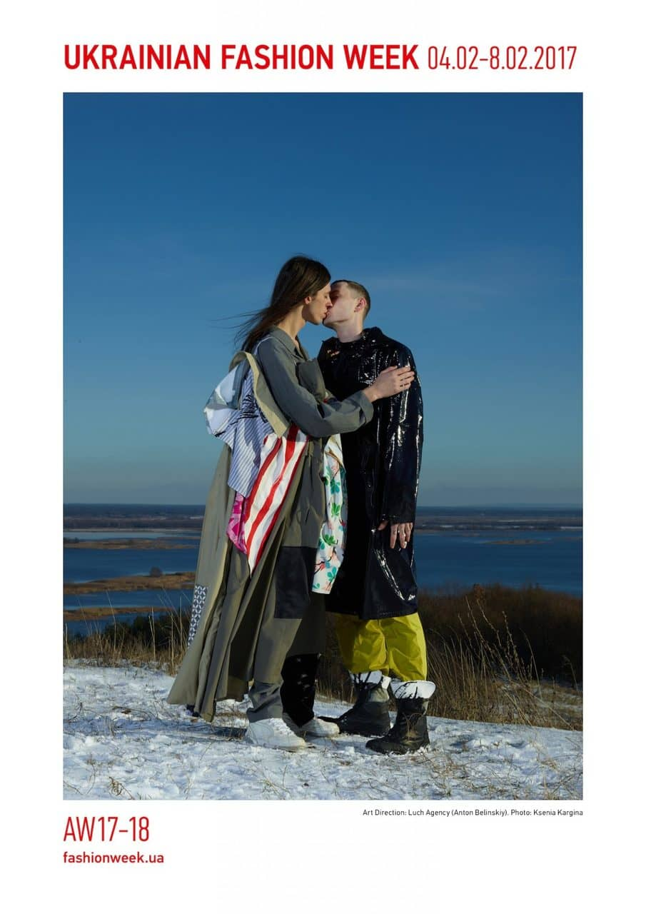 UFW_campaign_AW2017_4-1448x2048
