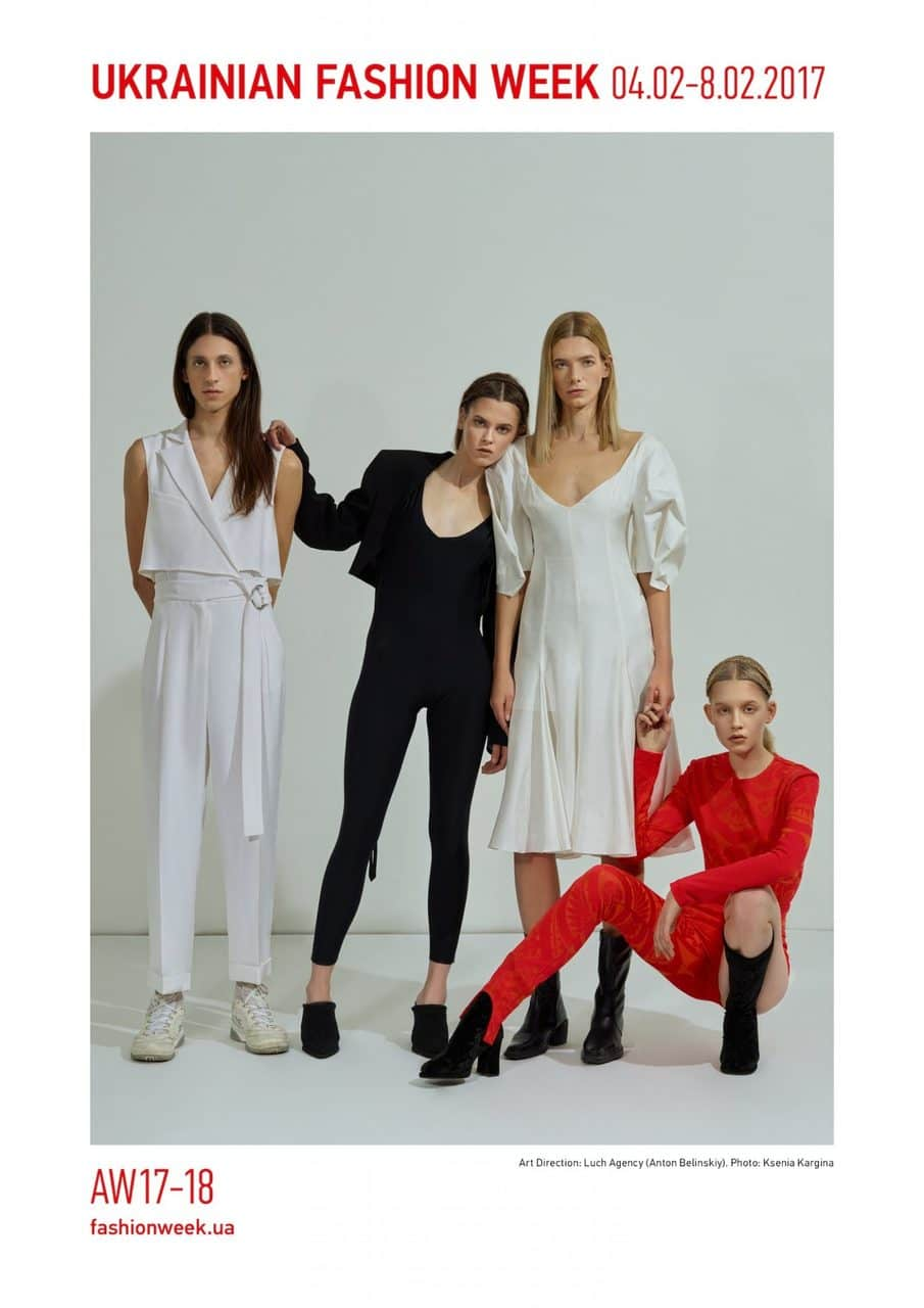 UFW_campaign_AW2017_5-1448x2048
