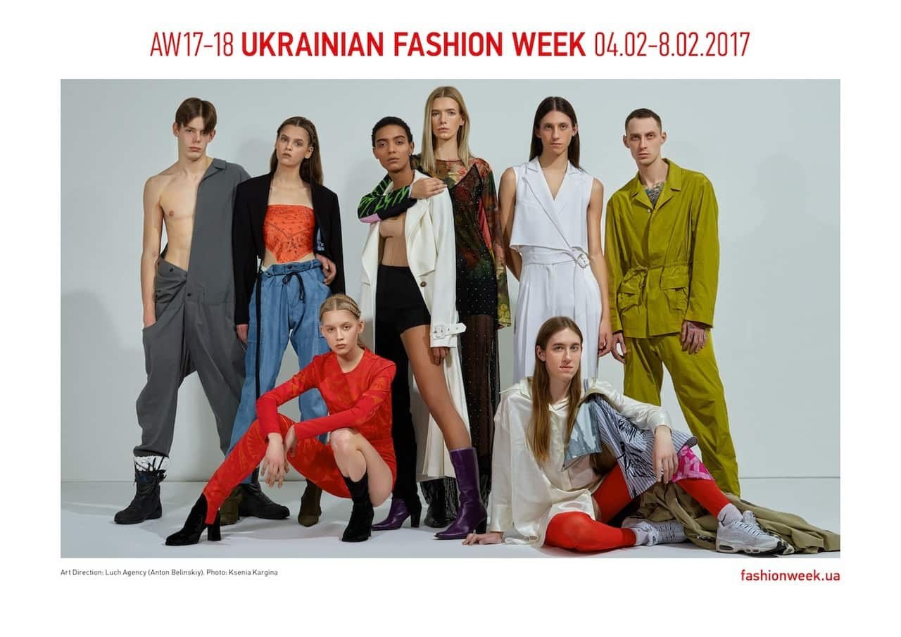 UFW_campaign_AW2017_7